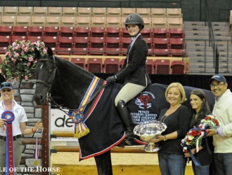2015 Capital Challenge—Equitation Weekend