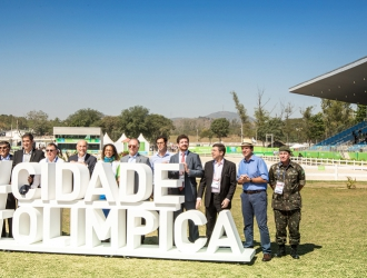 2015 Rio Olympic Site Preview