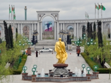 Ashgabat Center