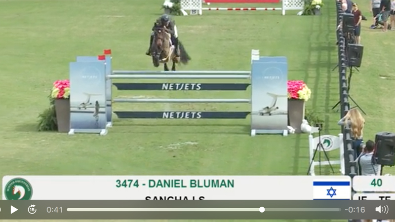 daniel bluman gp screenshot